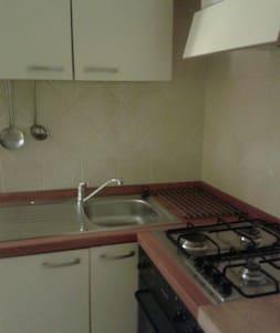 Accogliente bilocale presso  Riuniti - Apartment