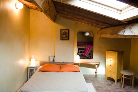 Campagne Eole - Bed & Breakfast