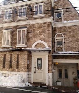 Eunsuk's Guest House - Appartement