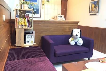 位於市中心且獨立的二室一廳,適合全家入住(5人),使旅途舒適度提高! - Xinxing District - 住宿加早餐
