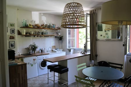 Petit appartement cosy et douillet - Apartemen