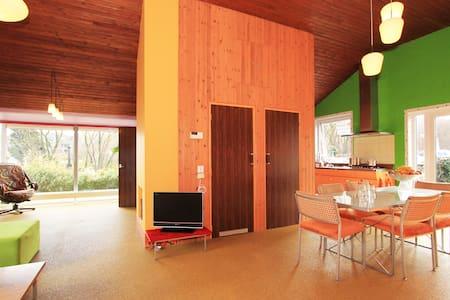 Vakantiehuis Senna in Wijk aan Zee - Appartement