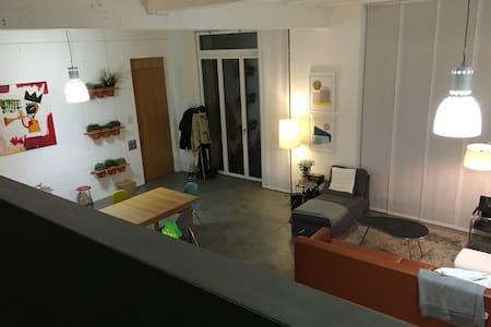 Loft contemporain au centre ville. - Lausanne - Loft