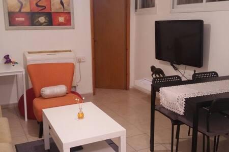 A cute apartment - Lakás