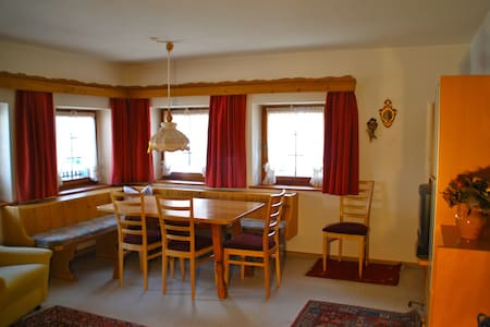 Great apartment for 4-5 at Arlberg - Pettneu am Arlberg - Condominium