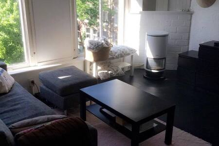 Cosy studio for two close to the city centre - Amsterdam - Apartment