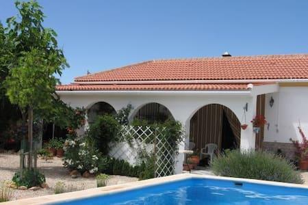 B&B in pretty Spanish village with swimming pool - Íllora - Pousada