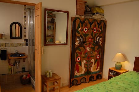 Private double room with ensuite - Apartment