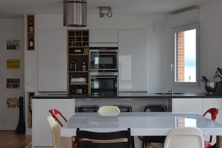 Chambre Massy RER/TGV Sdb privée - Apartment