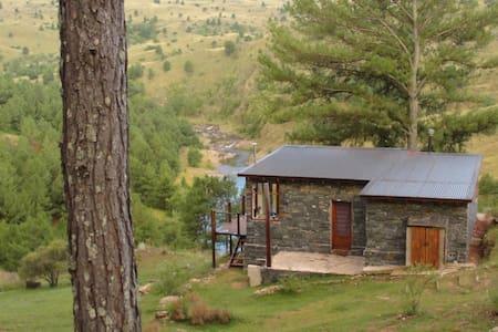 La Siesta serena  Off-grid house - El Durazno - Cabanya