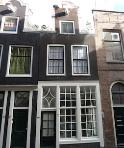Authentic Amsterdam Town House new