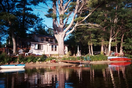 WOW-LAKE, FUNky, Comfy, NICE Old Camp-Leaf Peeper! - Kisház
