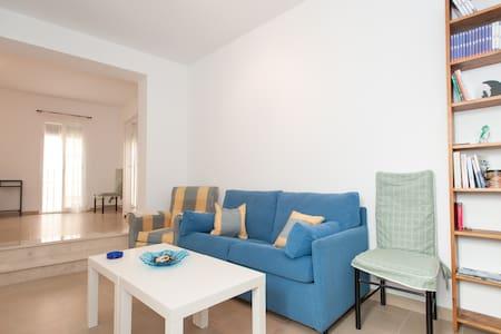 Apartment in the centre of Seville - Siviglia - Appartamento