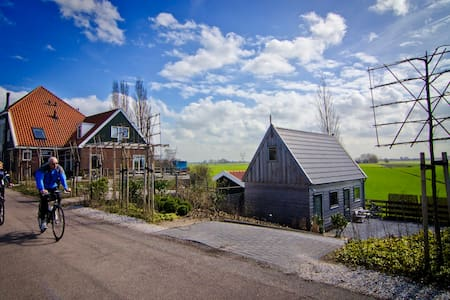 Country&waterside Cottage Amsterdam - Watergang - Apartamento