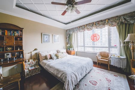 Cozy/bright traditional apt - Beijing - Apartment