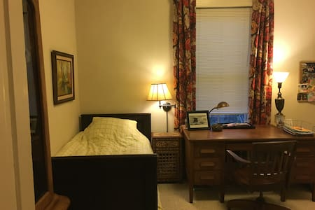 Cozy Cottage - private room - Novato - 其它