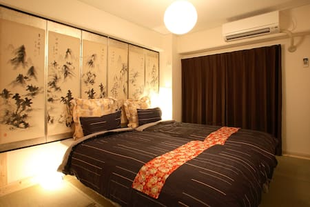 1 Min Walk To Gion Full ReNew Room! - Apartment