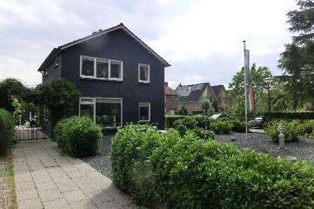Guesthouse II - Rumah
