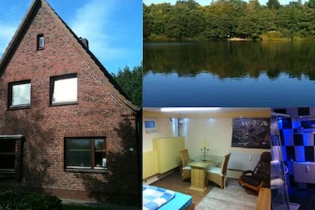 Lake House- Double Room - Flat