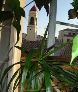 Corfu - Apartment in the Old Town - Appartement