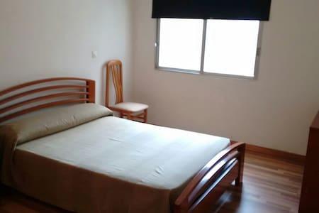 Habitación 2 personas en piso centrico - Las Palmas de Gran Canaria - Bed & Breakfast