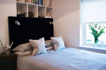 Modern and stylish room close to city centre - Dublin - Hus