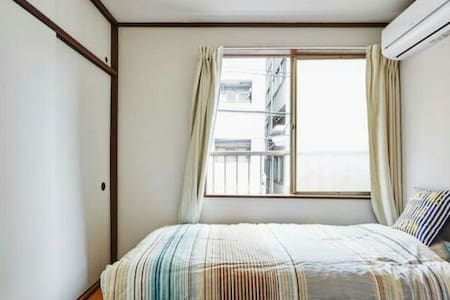 Center of Tokyo airport,tokyoTower,pokemonCenter A - Apartment
