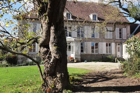 Chambres et Table d'Hotes La Perle d'Anrosey - Bed & Breakfast