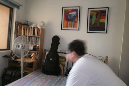Private room in San Juan - Appartement