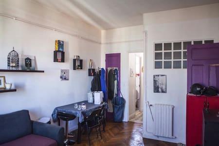 Studio Juan les pins - Antibes - Apartment