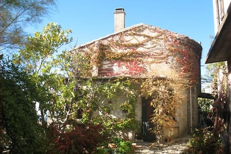 Nice typical house in the Drôme - House
