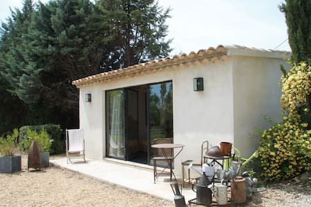 Lovely little house in my garden - Aix-en-Provence