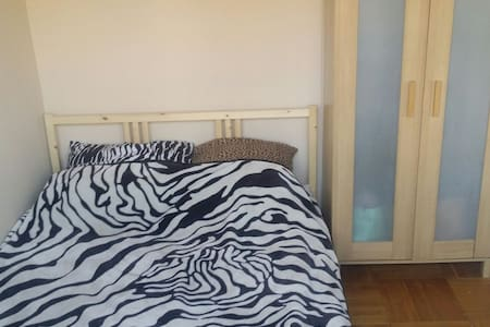 FRESH Room for couple with huge bed - Wroclaw - Byt
