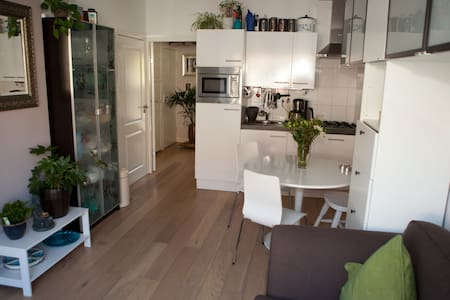 Nice and cosy apartment with garden - Lakás