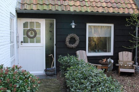 B&B De Hoagte in Ouddorp at sea! - Bed & Breakfast