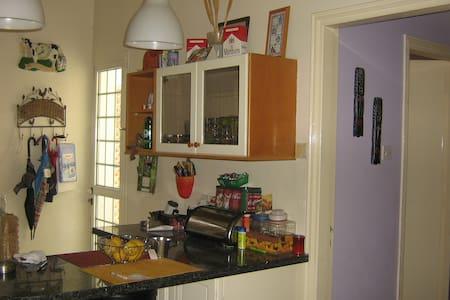 A perfect accomodation for you - Polemidia - House