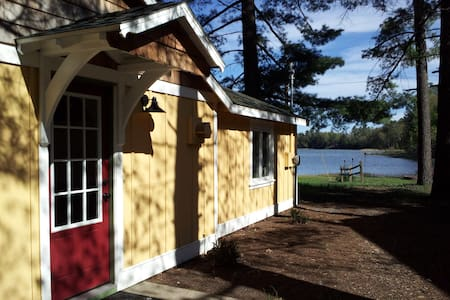 Indian Lake Cottage Lakefront TC - Traverse City - Casa
