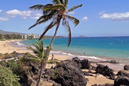 *Maui Vista* Beautiful Condo with Great Rates - Apartment