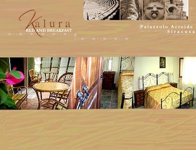Kalura Palazzolo A. Siracusa, Italy - Palazzolo Acreide - Bed & Breakfast