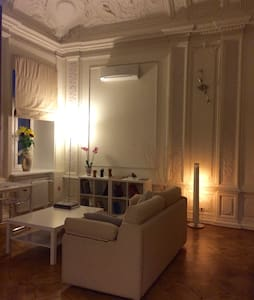 Empire duplex in the heart of Moscow - Mosca - Appartamento