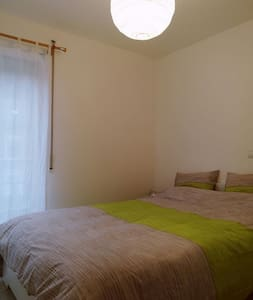 private room 4mins far from Luxcity - Appartamento