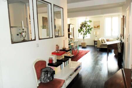 TTOUT CONFORT DANS UN APPARTEMENT ATYPIQUE - Apartamento