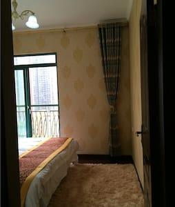 重庆九龙坡巴国城对面绿韵康城家庭式短租 你的选择 - Appartamento