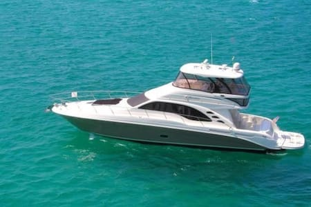 55ft Sea Ray Cruiser - Rent a Boat for a day! - Cartagena