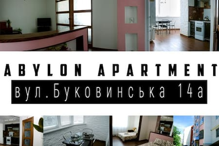 Best apartment Rivne,unusual design and comfort - Lakás