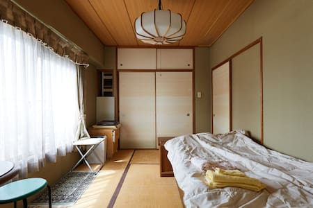 •For lady only• cozy room in convenient Setagaya - Setagaya-ku - Bed & Breakfast