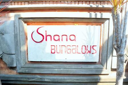 Citrus Tree B&B - Shana