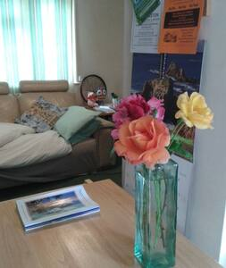 cosy private room - countryside near airport - Churchend - House