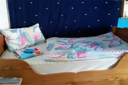 Singleroom +    klein, ruhig, gemütlich - Aschaffenburg