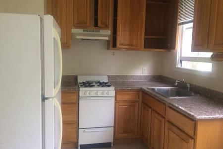 One bedroom in a shared apartment near UC Berkeley - Berkeley - Apartment